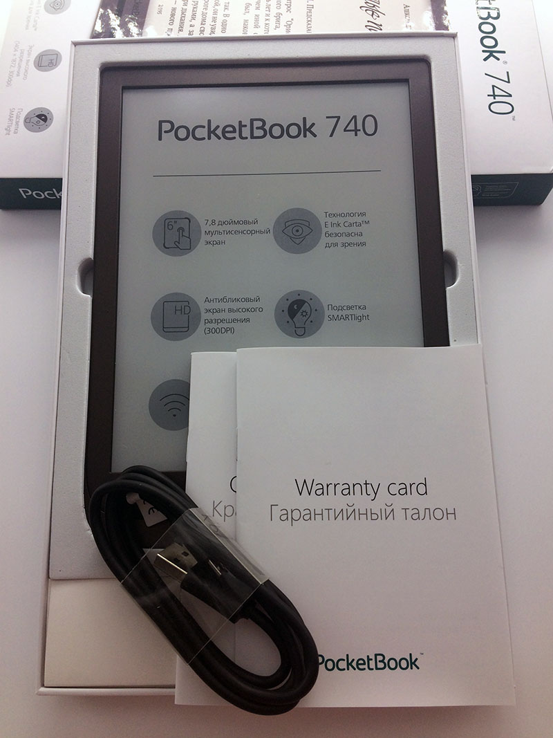 Комплектация Pocketbook 740