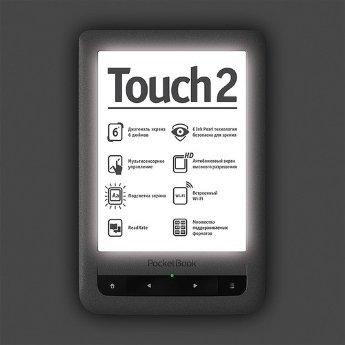 PocketBook Touch 2 (623) Lux