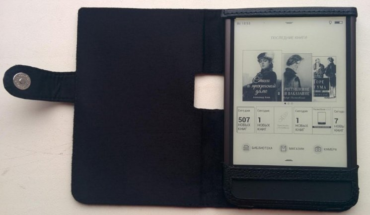 Чехол обложка PocketBook Ultra 650 Smart Cover